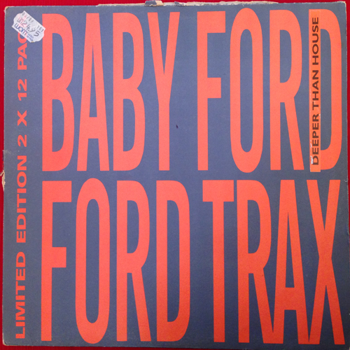 4) Baby Ford